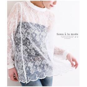 サワアラモード 花刺繍がフェミニンなシースルートップス レディース ホワイト F 【Sawa a la mode】