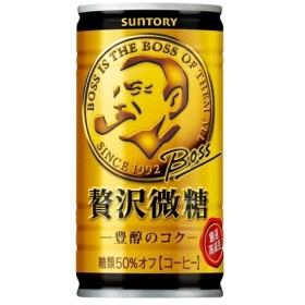〔飲料〕送料無料※ サントリー ボス贅沢微糖 185g缶 1ケース30本入り SUNTORY