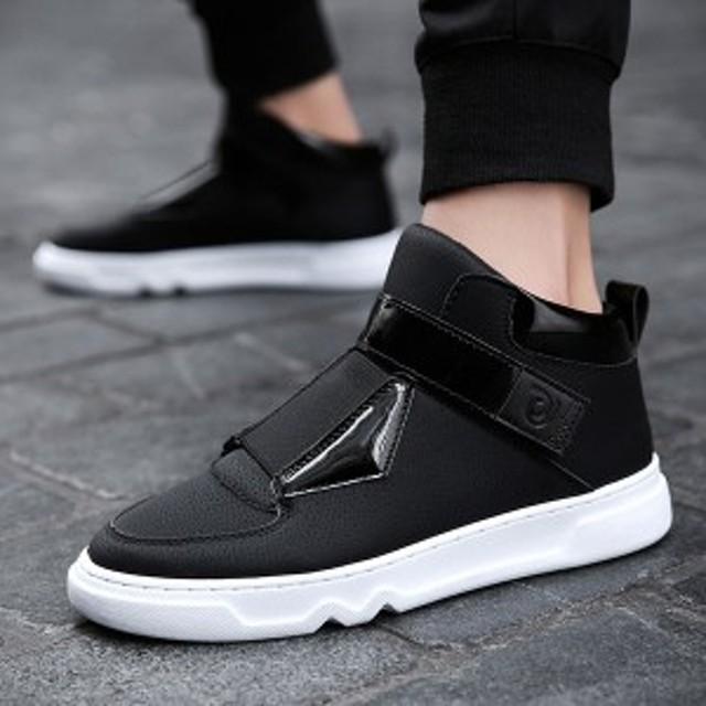 3fad796d26b7b7 【SALE/セール】スニーカー メンズ レースアップ ハイカット カジュアルシューズ 革靴 皮靴 紐
