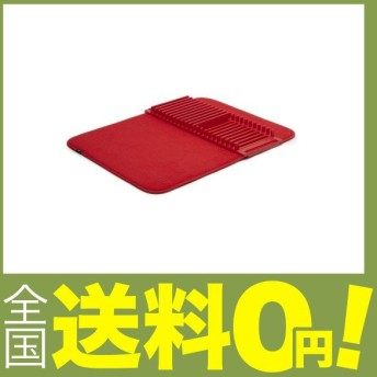 umbra (アンブラ) キッチンラック 61×46cm ユードライ ドライングマット レッド 2330720505