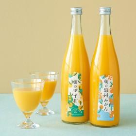 【婦人画報】朝のジュース 2本入り