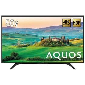 シャープ  SHARP 50V型 液晶 テレビ AQUOS 4K テレビ 一人暮らし 4T-C50AH2