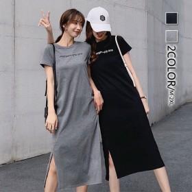 韓国ファッションTシャツワンピースレディース ロング丈 通気性がいいTシャツワンピース