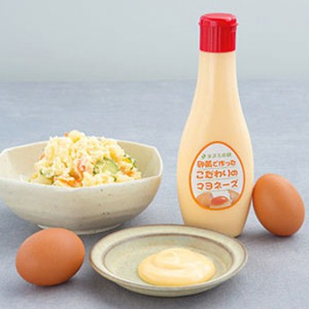 【婦人画報】卵黄で作ったこだわりのマヨネーズ