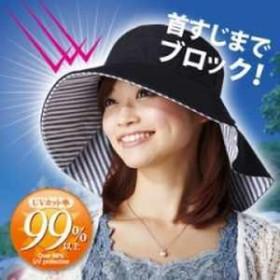 【即日発送可】りぼんde調節UVカットつば広帽子・あご紐付