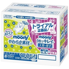 ムーニー おしりふき やわらか素材(80枚×18個+1枚でキレイ45枚×2個)