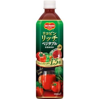 デルモンテ リコピンリッチ ベジタブル 野菜飲料 (900g12本入)