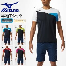 半袖 Tシャツ ミズノ MIZUNO メンズ レディース アシンメトリー 切替 トレーニング ランニング ジョギング ジム スポーツ ウェア 得割20