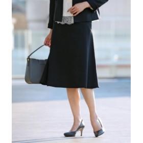 Demi-Luxe BEAMS Demi-Luxe BEAMS / ツイード フレアスカート レディース 膝丈スカート NAVY 34