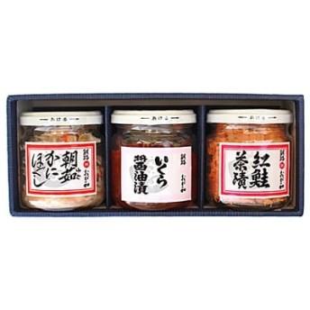 おが和 海席丼セット[Fu101-B136]