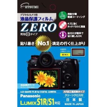 エツミ VE-7369