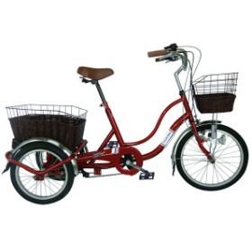 SWING CHARLIE911 ノーパンク三輪自転車G ワインレッド MG-TRW20NG ミムゴ [代引不可]【B】 送料無料