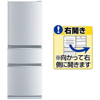三菱【右開き】330L 3ドアノンフロン冷蔵庫KuaLピュアシルバーMR-CX33EC-AS
