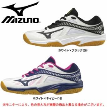 MIZUNO(ミズノ)ライトニングスター Z4 Jr(V1GD1803)バレーボール バレーシューズ ジュニア