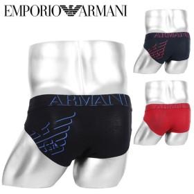 アルマーニ ブリーフ メンズ パンツ 下着 EMPORIO ARMANI エンポリオアルマーニ