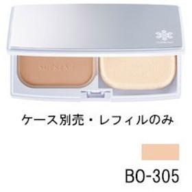 コーセー 雪肌精 シュープレム パウダーファンデーション BO-305 レフィル / ケース別売  取り寄せ商品 - 定形外送料無料 -