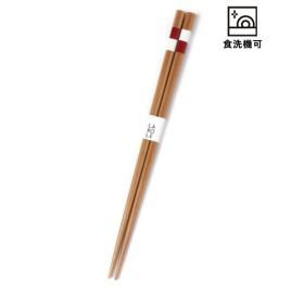 (LAKOLE/ラコレ)市松格子パターン箸/ [.st](ドットエスティ)公式