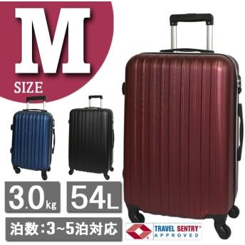 スーツケース 中型 キャリーバッグ Mサイズ Mサイズ キャリーケース ファスナー 超軽量 ABS スーツケース キャリーバッグ
