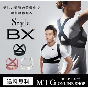 【P10倍】STYLE BX(スタイルビーエックス)姿勢矯正ベルト 長友佑都選手 MTG 猫背 腰痛 姿勢矯正 【メーカー公式】