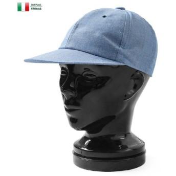 実物 新品 イタリア軍 1980年代 シャンブレーワークキャップ デッドストック メンズ 帽子 軍用 放出品 払い下げ品【Sx】