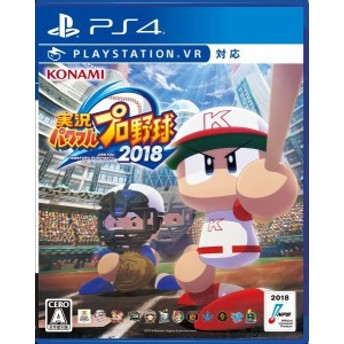 PS4 - 実況パワフルプロ野球2018
