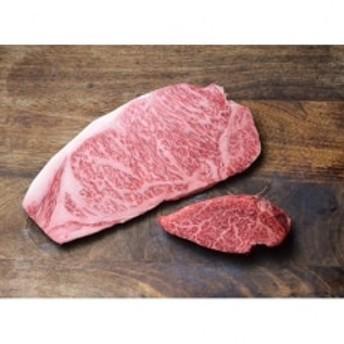 【肉質日本一】鳥取和牛ロースとヒレステーキセット