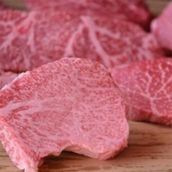 鳥取和牛赤身ステーキ 約120g×2枚