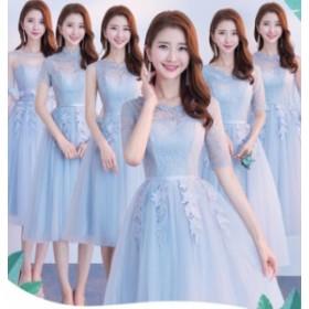 冠婚♪ 花嫁 ファッション 6色♪ ブライダル  袖あり ワンピ 服 きれいめ 大きいサイズ 綺麗 可愛い パーティードレス プリンセスライン