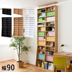 収納家具 本棚 シェルフ スリム 大容量 薄型 棚板1cmピッチで調節可能 大容量収納ラック 本体+上置きセット 幅90cm x 高さ240cm 3色対応 yh-110hset