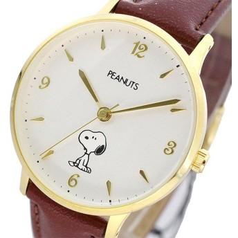 ピーナッツ PEANUTS スヌーピー 腕時計 レディース PNT003-2 シングルカラー クォーツ ホワイト ブラウン