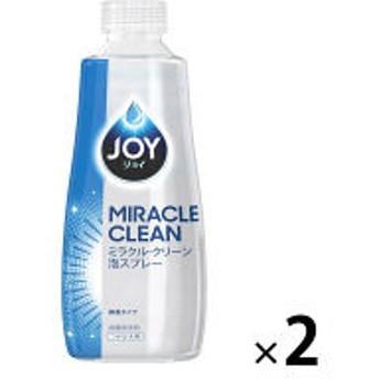 ジョイ JOY ミラクルクリーン泡スプレー 微香タイプ 付け替え 300ml 1セット(2個入) P&G