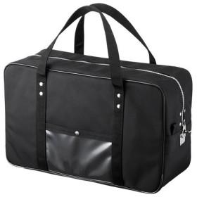 SANWA SUPPLY サンワサプライ メールボストンバッグ Lサイズ BAG-MAIL2