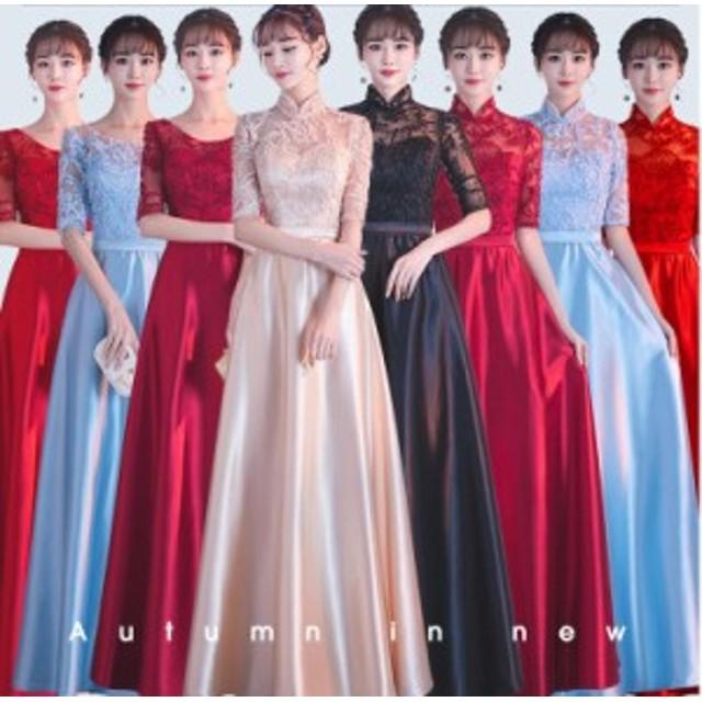 8色♪ ブライダル 素敵 ウェディングドレス  ワンピース大きいサイズ 結婚式 花嫁 二次会 パーティードレス プリンセスライン ウエディン