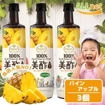 プティチェル 美酢 ミチョ パイナップル パイナップルお酢 900ml×3