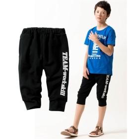 裾リブプリント6分丈パンツ(男の子。女の子 子供服。ジュニア服) パンツ