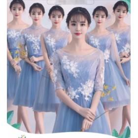 パーティードレス プリンセスライン ウエディングドレス ブライダル 素敵 6色♪ ウェディングドレス  ワンピース大きいサイズ 結婚式 花