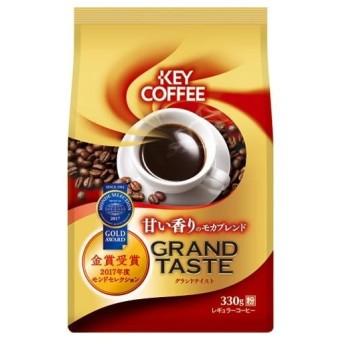 (まとめ)キーコーヒー グランドテイスト モカブレンド330g〔×50セット〕