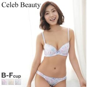 Celeb Beauty セレブビューティー ぼかしプリント フェミニンフラワーレース ブラジャー ショーツ セット
