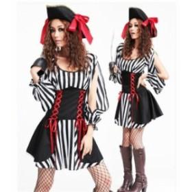 キャラクター衣装 海賊 ハロウィン コスプレ 仮装  パーティーグッズ 変装 cosplay コスチューム レディース 大人用