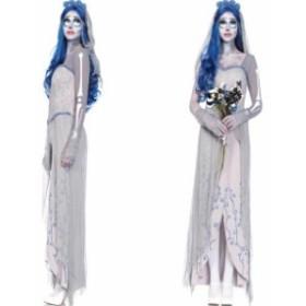 1fb8e63193e3a ゾンビ の 花嫁 ウェディング ドレス コスチューム ハロウィン スクリーム風 ホラー 骸骨 仮装 透視 ドレスパーティー