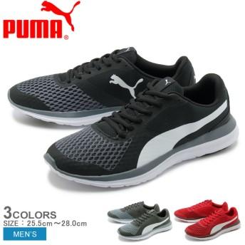 PUMA プーマ スニーカー フレックス T1 リビール 365274 メンズ