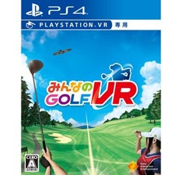 【PS4】みんなのGOLF VR(PlayStation VR専用)【返品種別B】