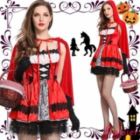 [即納]赤ずきん コスプレ ディズニー プリンセス ハロウィン キュート グループ 団体 衣装 3点セット キャラ 仮装 サンタ コスチューム
