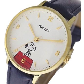 ピーナッツ PEANUTS スヌーピー 腕時計 レディース PNT003-1 シングルカラー クォーツ ホワイト ネイビー