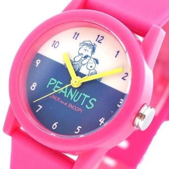 ピーナッツ PEANUTS スヌーピー 腕時計 レディース PNT004-3 ラバーポップ クォーツ ホワイト ネイビー ピンク