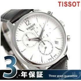 1,000円クーポンが使える! ティソ T-クラシック トラディション クロノグラフ 42mm T063.617.16.037.00 腕時計