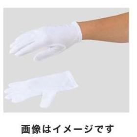 アズピュア 防塵手袋 ウーリーナイロン S 12双入 3-1720-03 BNW-N