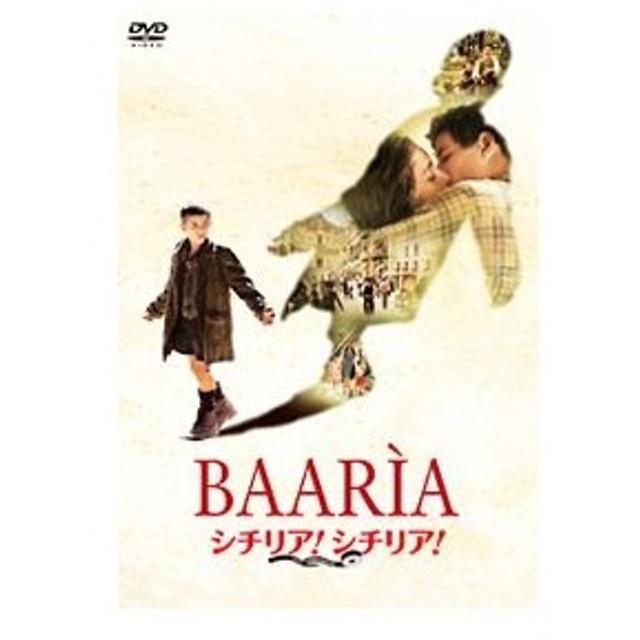 DVD/シチリア!シチリア! スペシャル・エディション