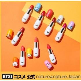 【BT21コスメ公式SHOP】VT X BT21リッピスティック