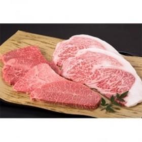 【特選】鳥取和牛サーロイン&希少部位ステーキセット